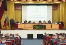 В Новороссийске состоялось Всероссийское совещание-семинар по вопросам противодействия экстремизму
