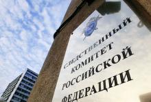 Начальник райотдела МВД в Дагестане обвиняется в причастности к терактам в  московском метро