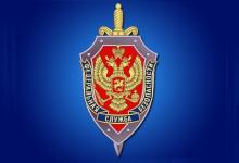 По материалам УФСБ России по Чеченской Республике привлечен к уголовной ответственности житель республики