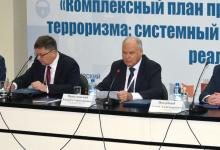 В Красноярске завершилась Всероссийская конференция  по вопросам противодействия идеологии терроризма