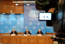Анонс пресс-конференции НАК в Пресс-центре МИД