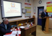В Нижегородской области проведена научно-практическая конференция