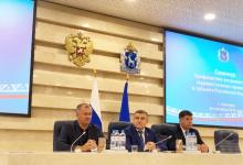 В Салехарде провели обучающий семинар по профилактике терроризма для представителей органов власти региона и правоохранительных органов