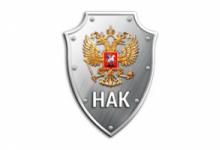 На базе Пограничной академии ФСБ России 6 июня состоится межведомственная научно-практическая конференция «Актуальные вопросы подготовки кадров в сфере противодействия терроризму»