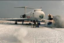 Оперативным штабом в Калининградской области проведены командно-штабные учения на объекте воздушного транспорта