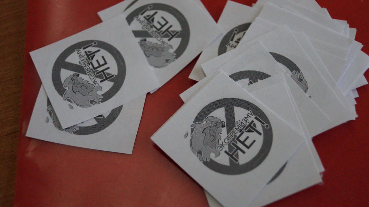 Памятка на тему профилактики экстремизма, разработанная УМВД России по НАО