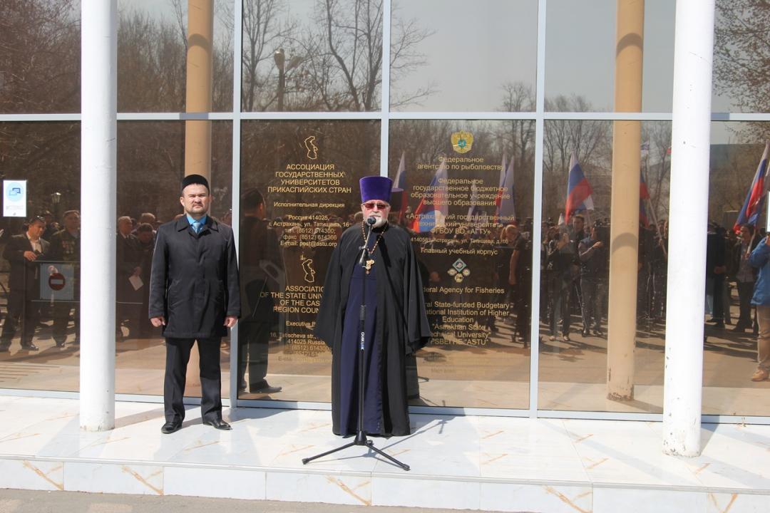 В Астрахани прошёл митинг «Вместе против террора»