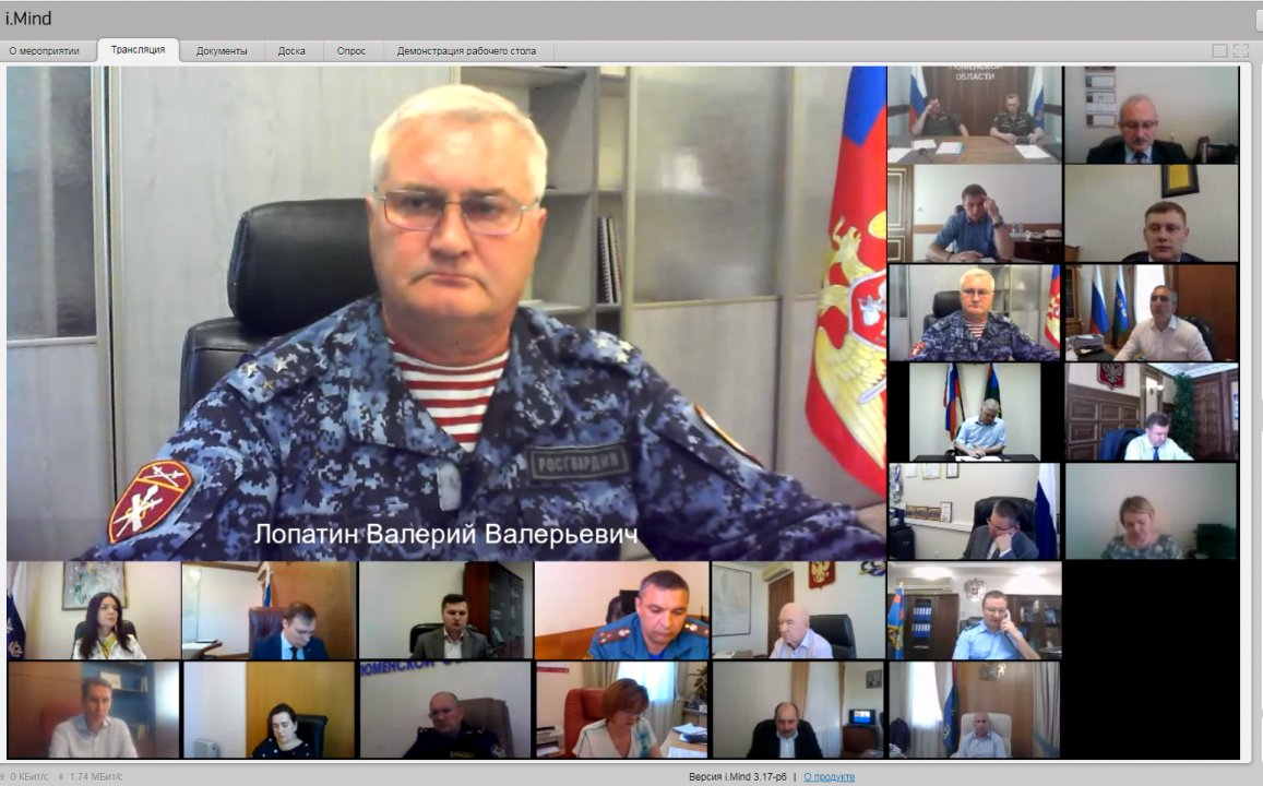 Александр Моор провел заседание антитеррористической комиссии