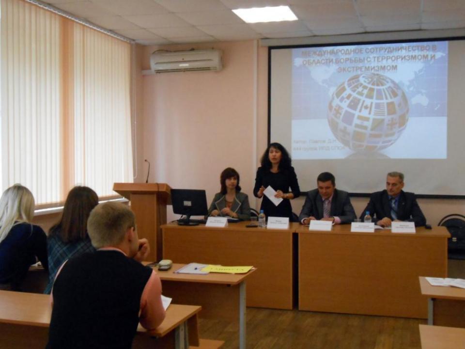 Круглый стол по вопросам профилактики терроризма, Саратовская государственная юридическая академия.