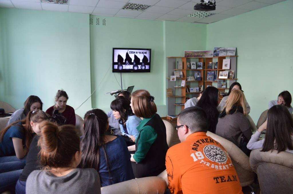 В Магаданской областной юношеской библиотеке проведена молодежная площадка, посвященная вопросам противодействия терроризму