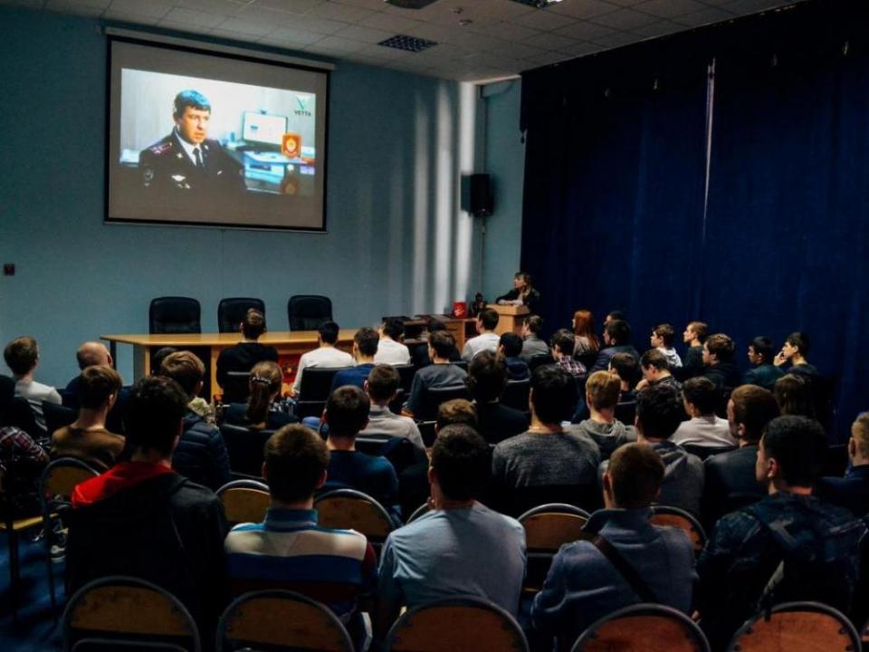 Видеолекция на тему «Как противостоять терроризму и экстремизму», Саратовский государственный аграрный университет.