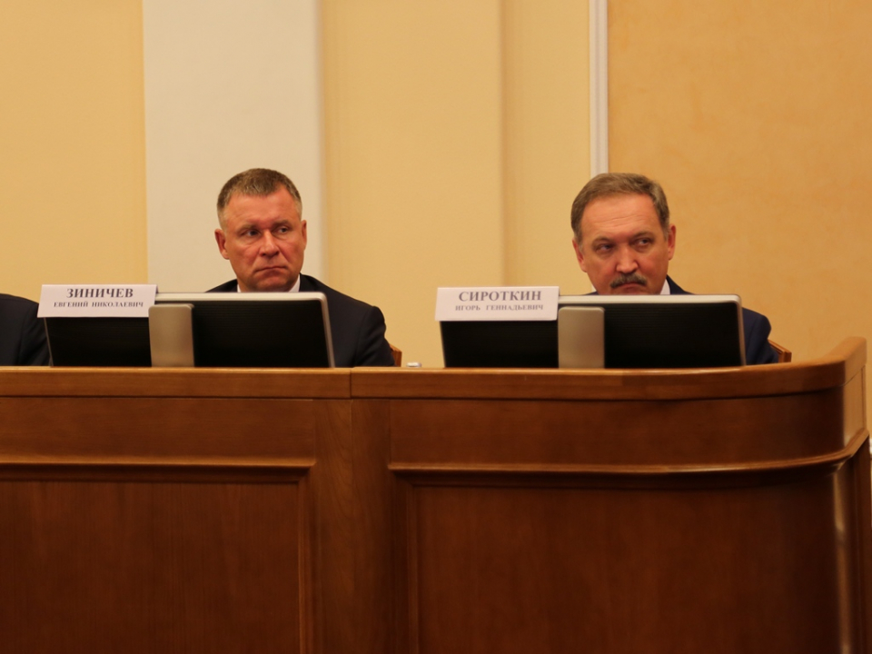 В Москве состоялось заседание Федерального оперативного штаба