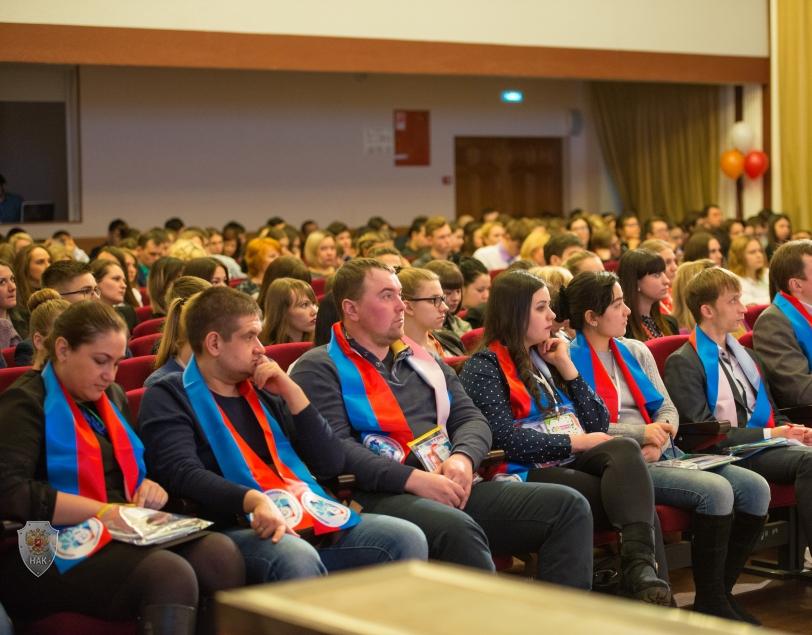 Проведен VI Форум молодежи Магаданской области