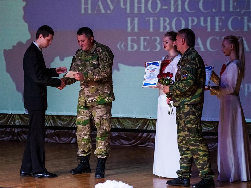 Вручение наград победителям и участникам областного конкурса «Безопасная Россия»