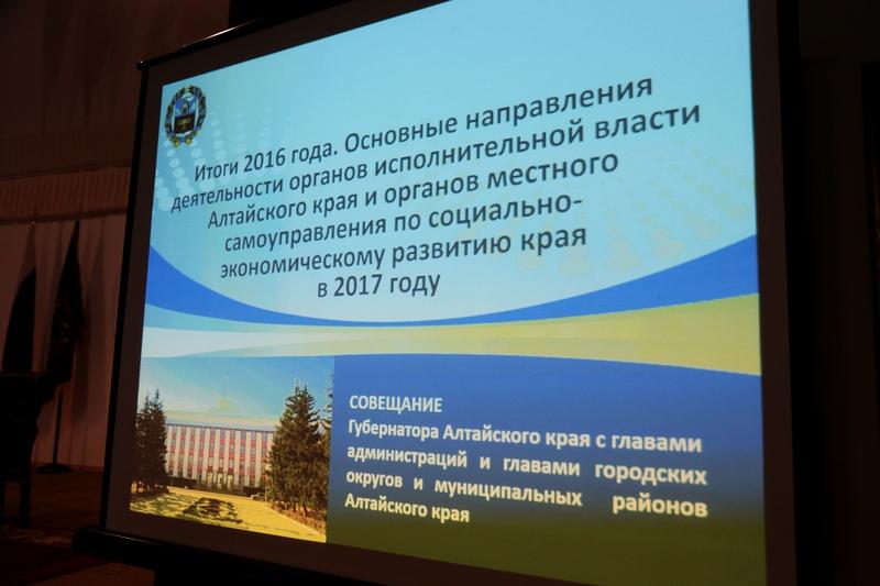 На ежегодном совещании с руководителями органов местного самоуправления затронуты вопросы организации работы в области противодействия терроризму