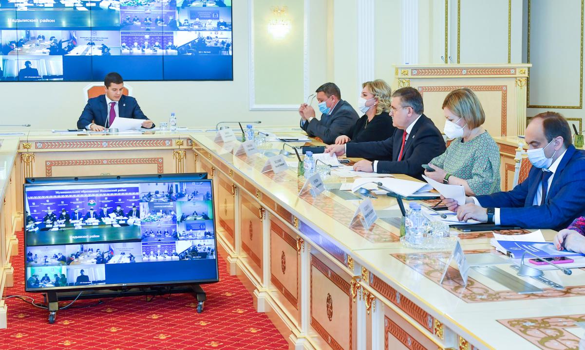 Открытие заседания антитеррористической комиссии в Ямало-Ненецком автономном округа