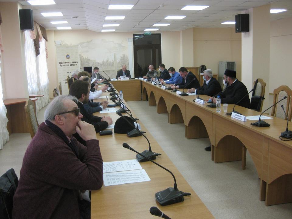 Состоялось заседание Общественной палаты Орловской области по вопросам профилактики распространения идеологии экстремизма и терроризма