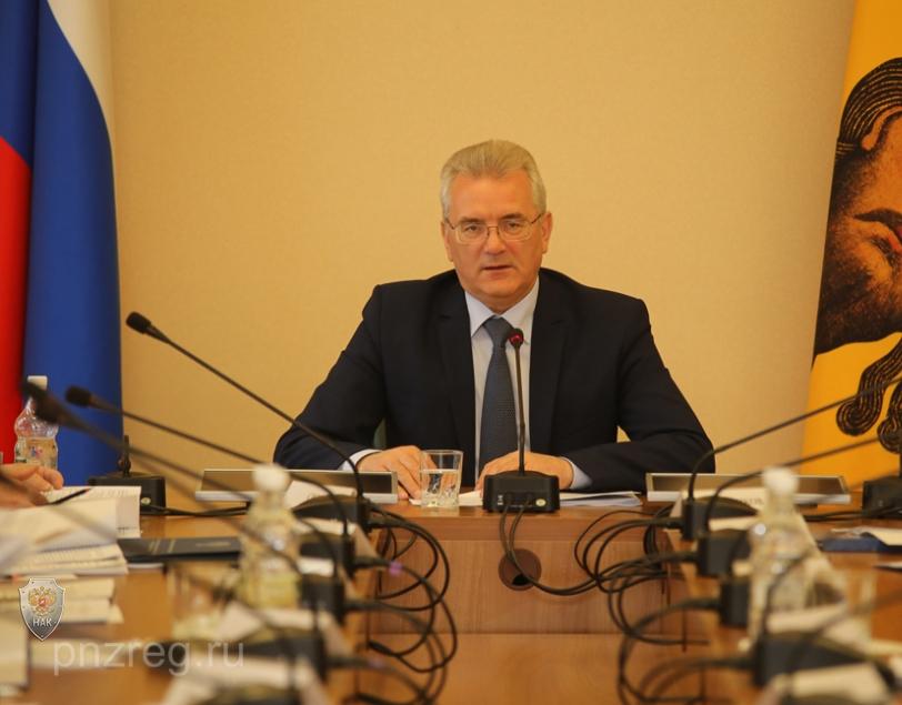 Открытие заседания антитеррористической комиссии в Пензенской области 19 февраля 2018 года