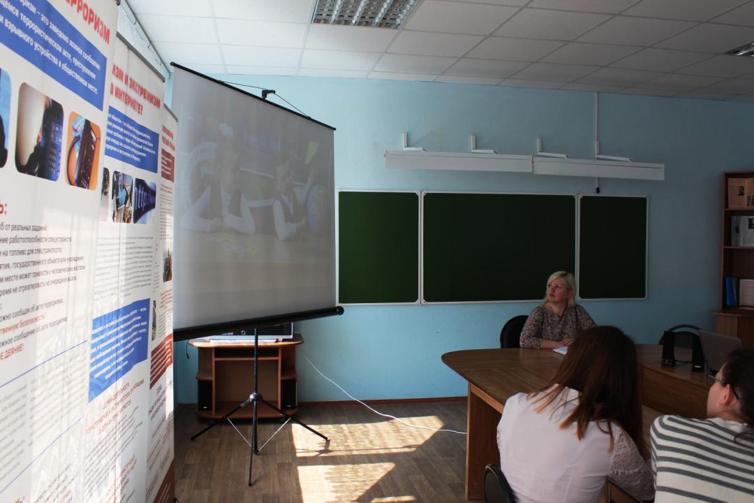 В БПОУ ОО «Мезенский педагогический колледж» состоялась учёба студенческого актива «Территория антитеррористической безопасности»