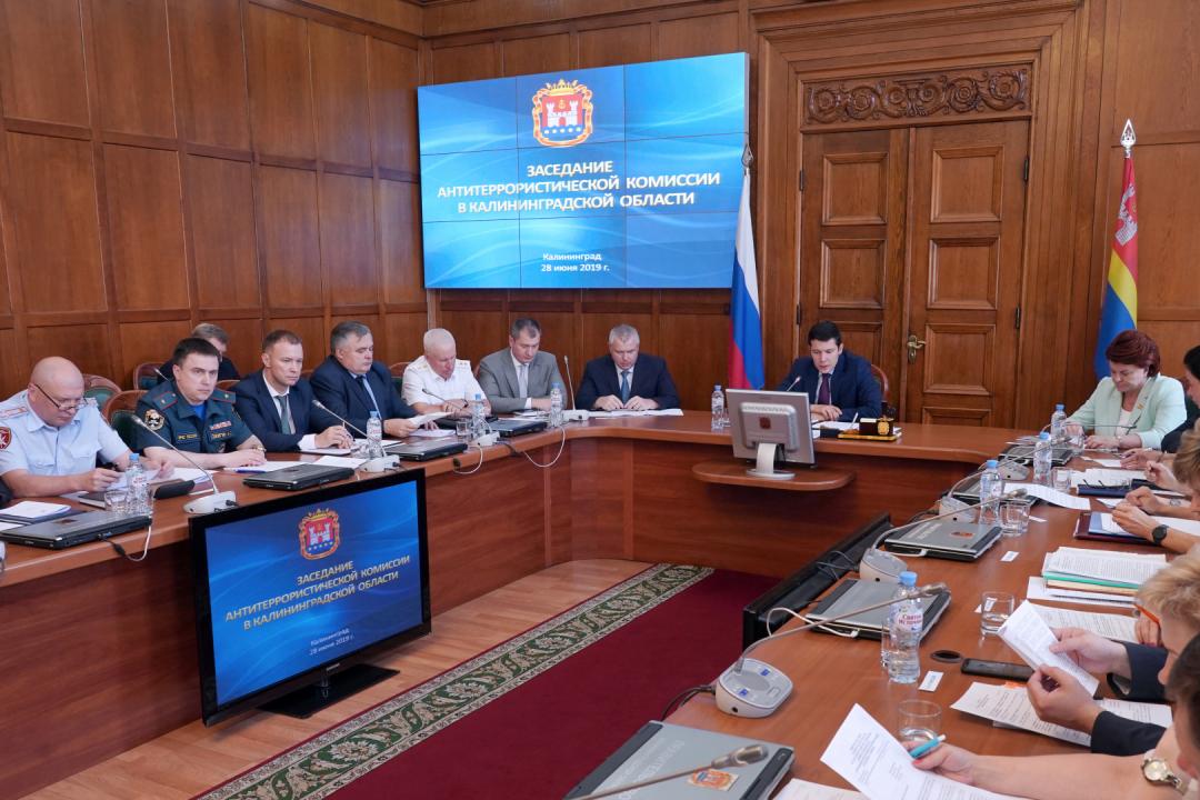 Состоялось очередное заседание антитеррористической комиссии в Калининградской области