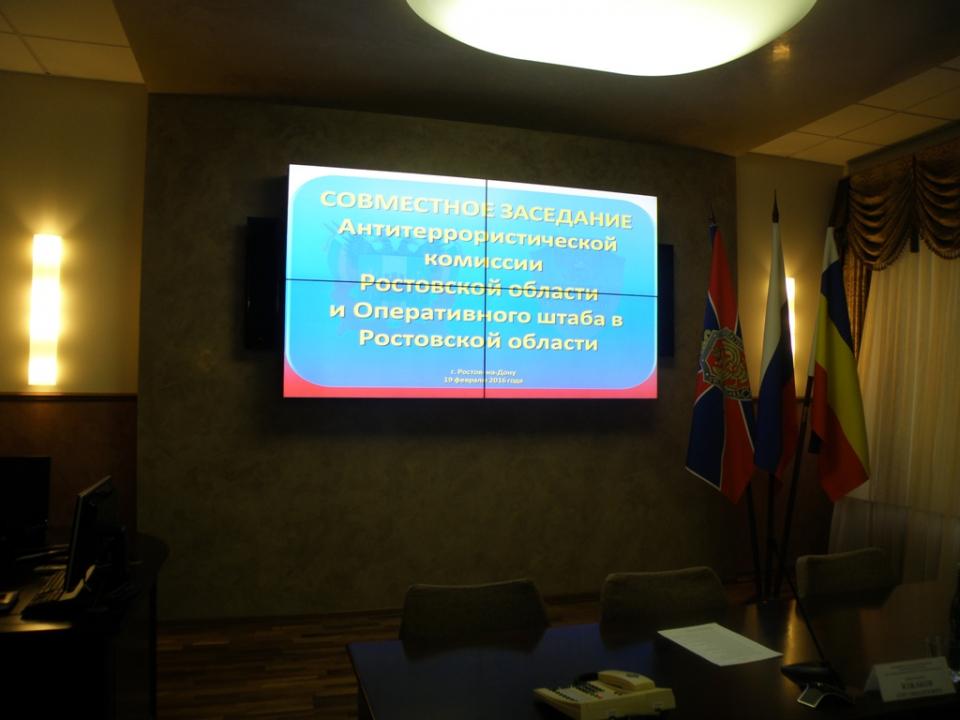 Внеочередное совместное заседание оперативного штаба в Ростовской области и антитеррористической комиссии в Ростовской области