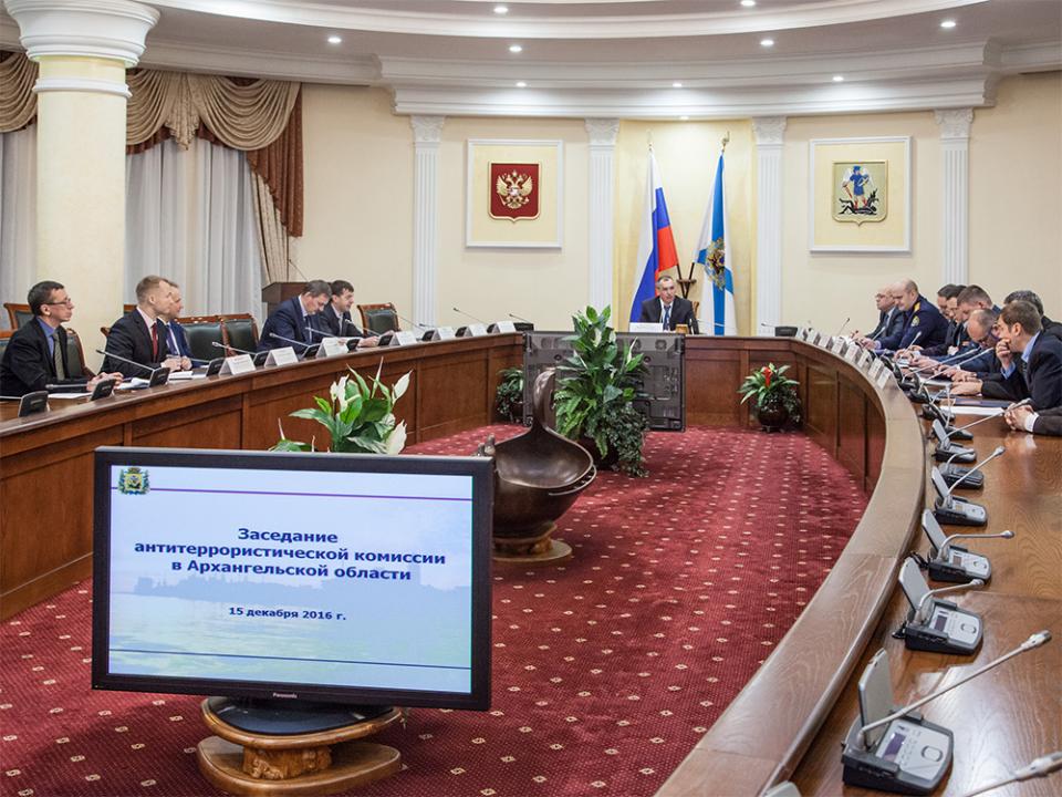 Открытие заседания антитеррористической комиссии в Архангельской области 15 декабря 2016 года