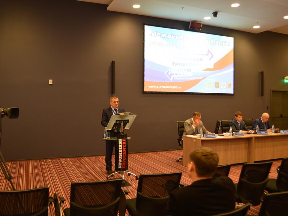 Открытие конференции, вступительное слово руководителя аппарата антитеррористической комиссии Новосибирской области А.Н. Кириллова.