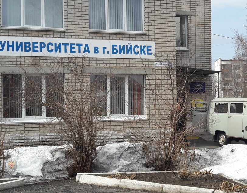 Оперативным штабом в Алтайском крае проведено тактико-специальное учение