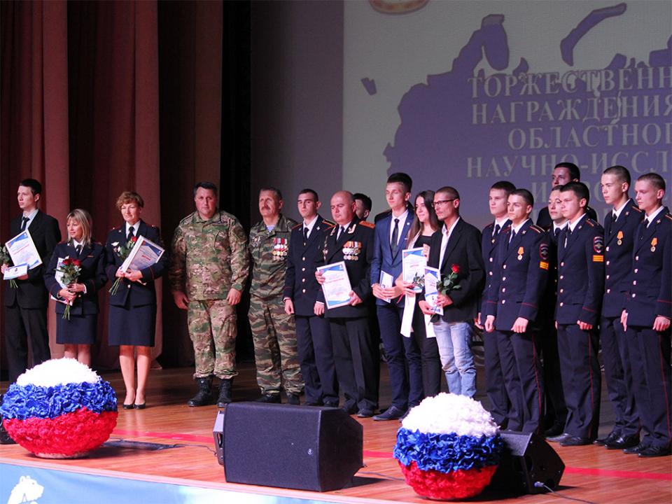 Общее фото участников конкурса «Безопасная Россия»