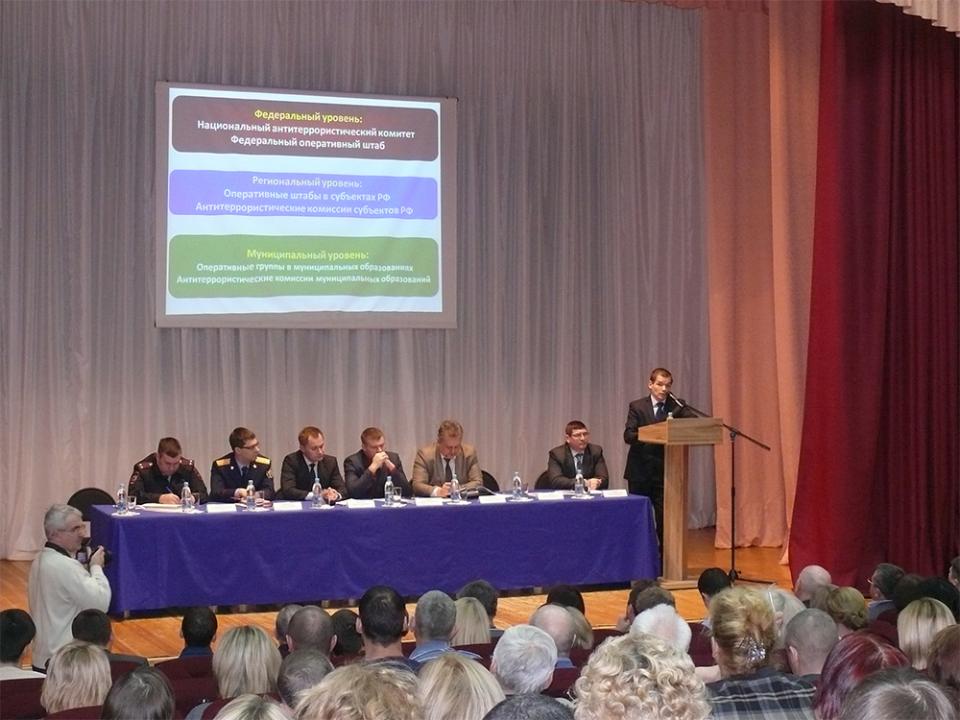 Выступление представителя аппарата оперативного штаба в Самарской области