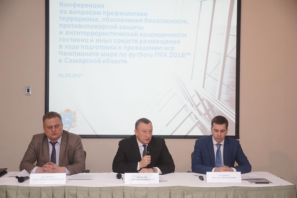 Выступление вице-губернатора Самарской области