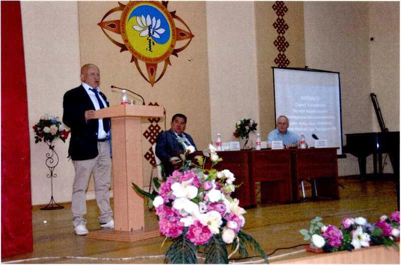 В Республике Калмыкия прошли лекционные занятия профессора Воронцова С.А.