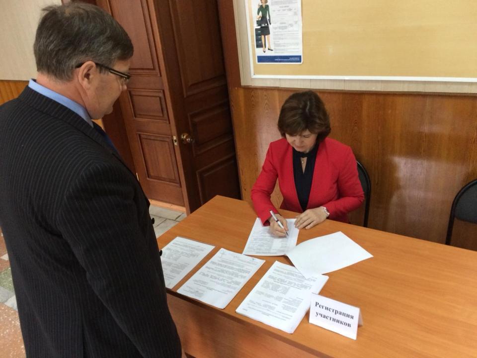 Регистрация участников заседания