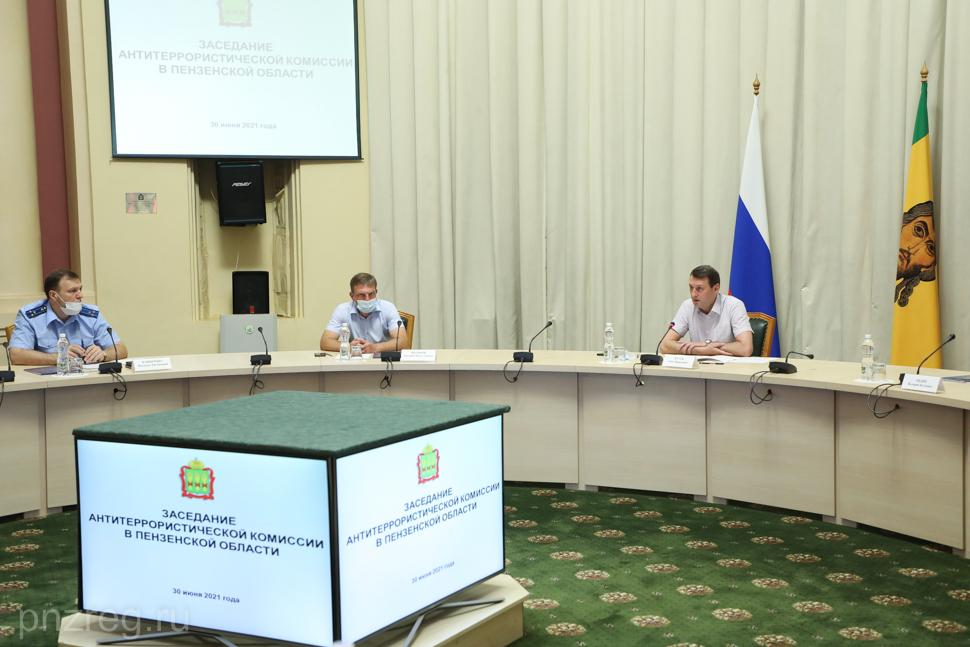 Заседание антитеррористической комиссии проведено в Оренбургской области
