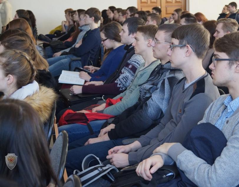 Студентам КГУ рассказали о терроризме