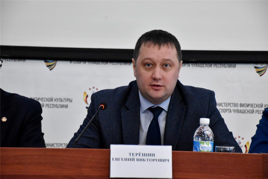 Выступает руководитель аппарата антитеррористической комиссии в Чувашской Республике Терёшин Евгений Викторович