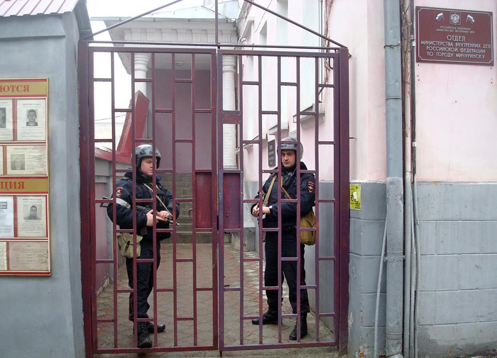 Группы охраны пункта управления оперативной группы