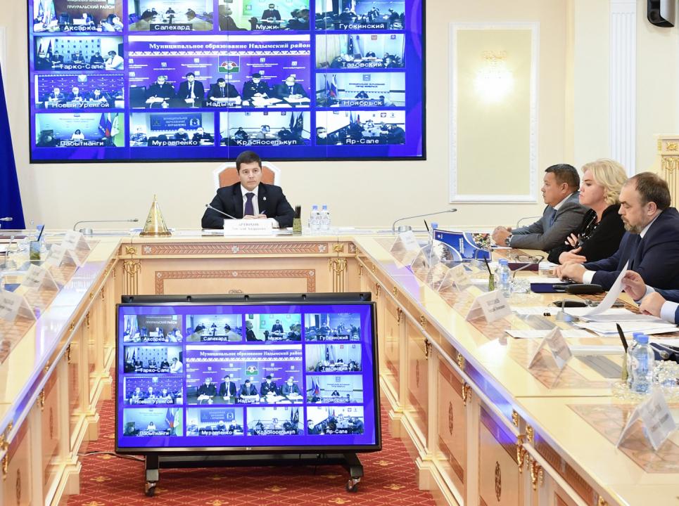 Губернатор Ямало-Ненецкого автономного округаДмитрий Артюхов открывает заседание Координационного совещания по обеспечению правопорядка в Ямало-Ненецком автономном округе