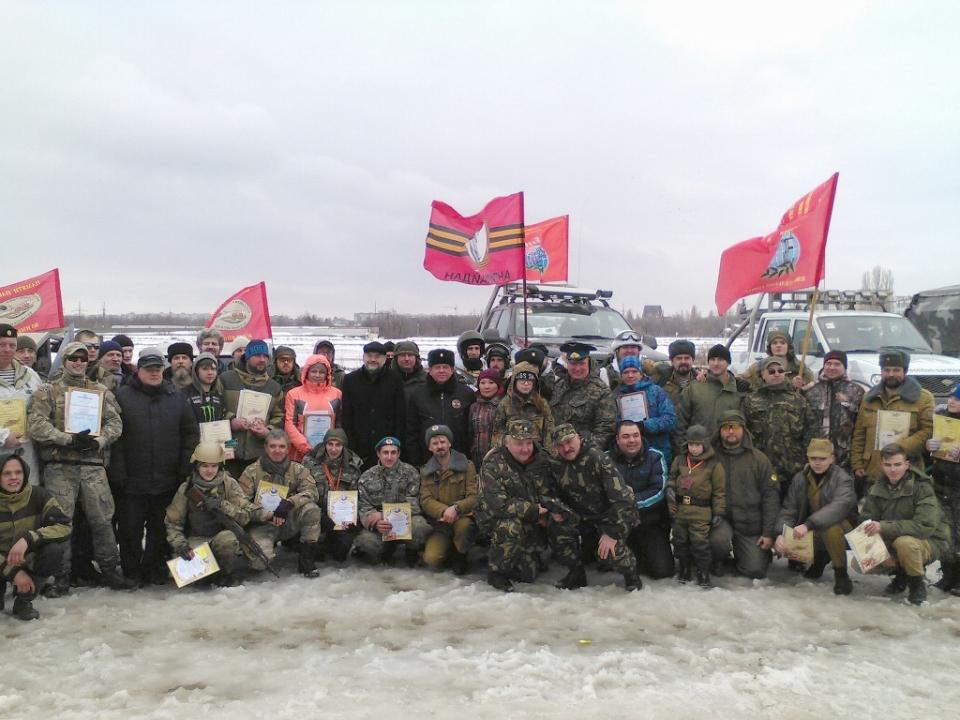 Организаторы Фестиваля патриотизма
