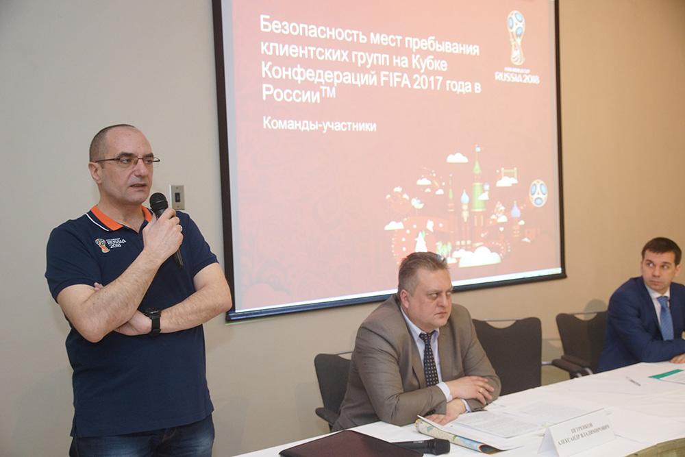 Выступление представителя оргкомитета «Россия-2018» в г. Самаре