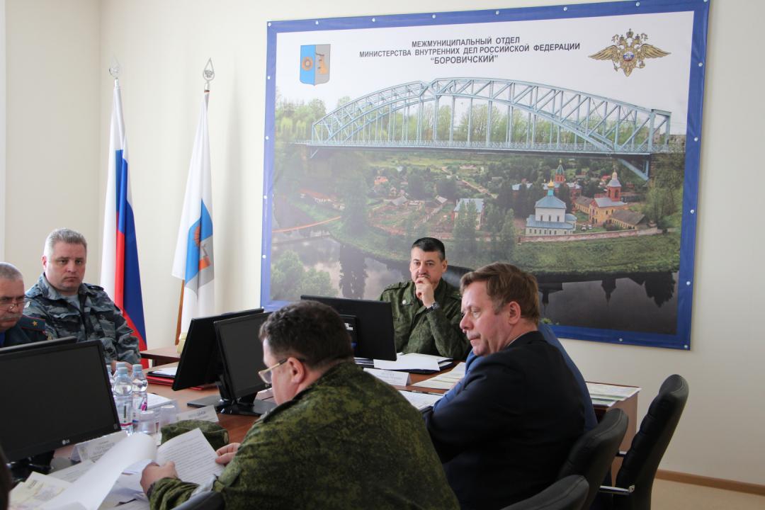 Проведение заседания оперативного штаба в Новгородской области в рамках учебной КТО.