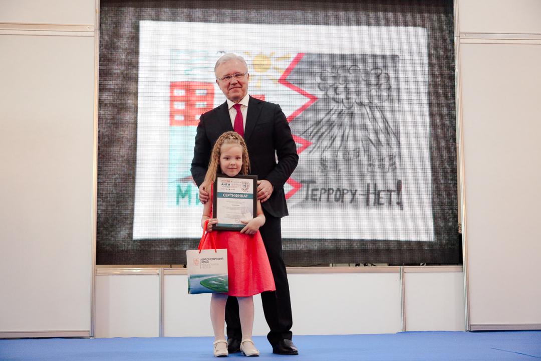 Проведен конкурс детского рисунка «Скажи террору – НЕТ»