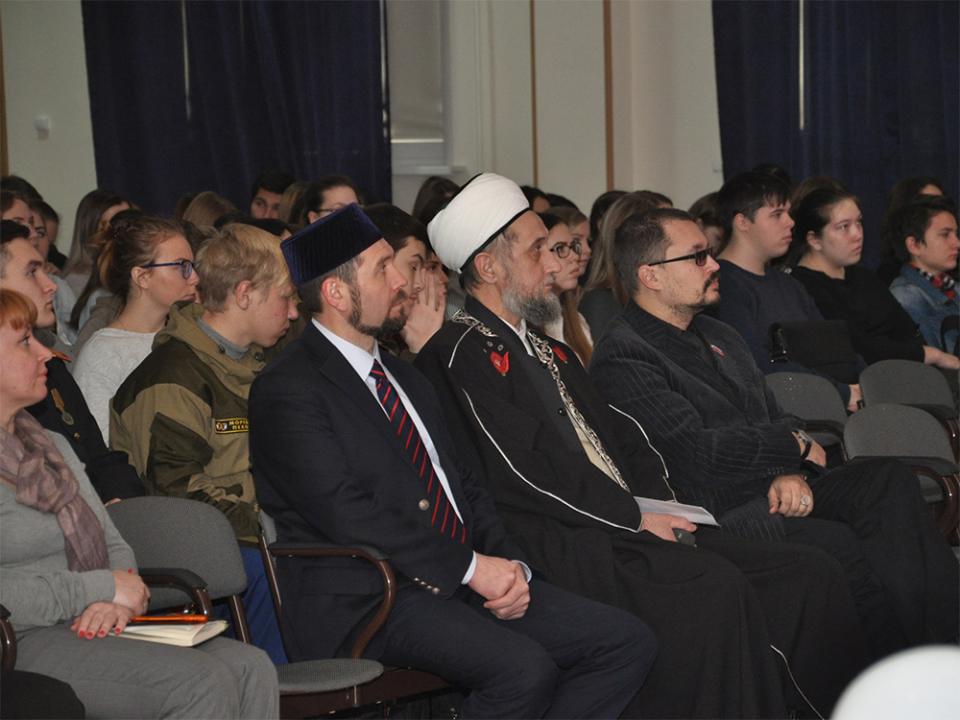 Гости и аудитория конференции