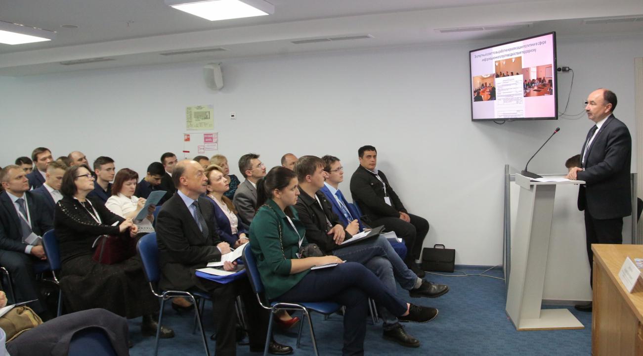 В Красноярске открылся XV Всероссийский специализированный форум «Современные системы безопасности – Антитеррор»
