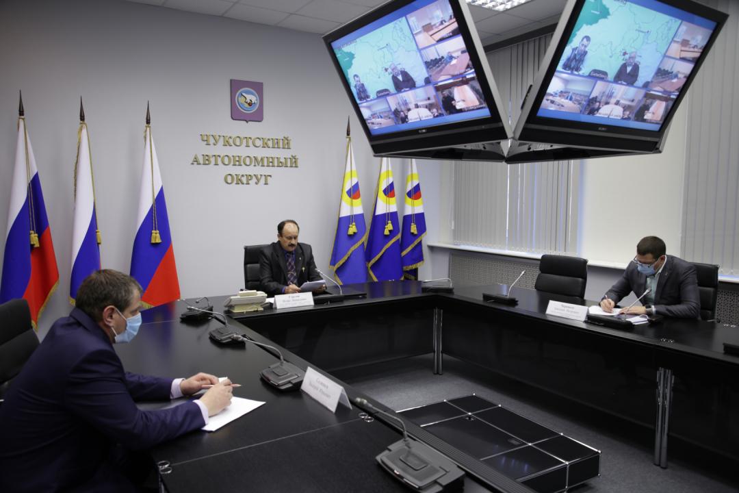 Совещание с секретарями антитеррористических комиссий в городских округах и муниципальных районах Чукотского автономного округа 16.10.2020 года