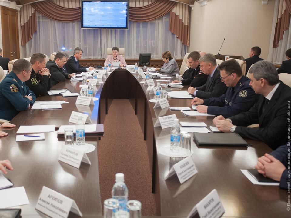 Открытие заседания антитеррористической комиссии во Владимирской  области 28 декабря 2016 года (на фотографии: председатель АТК – губернатор Владимирской   области Орлова С.Ю.)