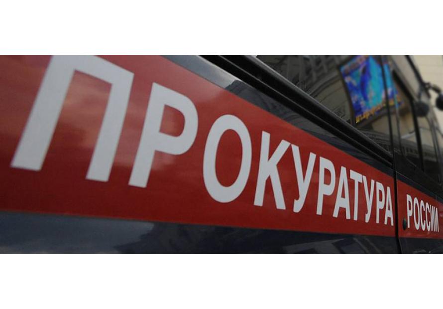 В Карелии впервые привлекли к ответственности директора магазина за нарушение антитеррористического законодательства