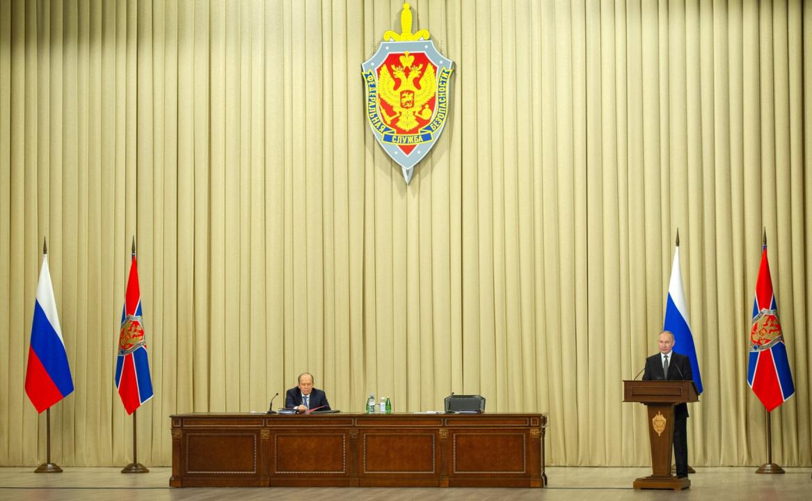 Президент провёл заседание коллегии Федеральной службы безопасности