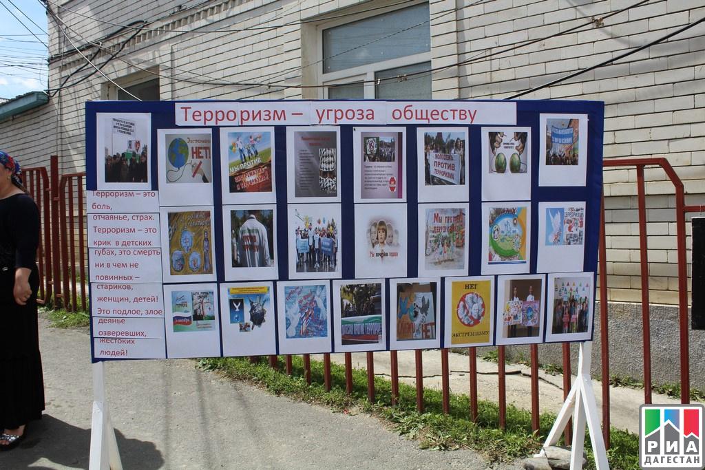 Фотовыставка «Мы против террора» в Центре традиционной культуры народов России Ботлихского района Республики Дагестан