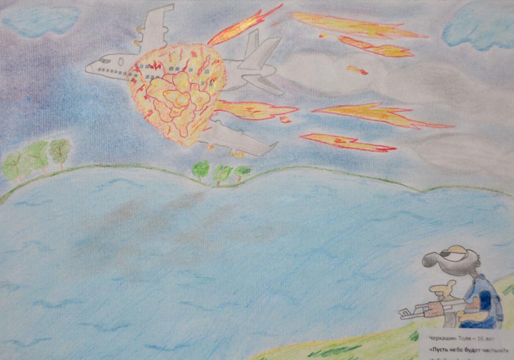Конкурс детского рисунка «Скажи террору – НЕТ» на XIII специализированном форуме-выставке «Современные системы безопасности – Антитеррор»